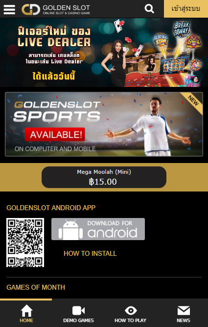 goldenslot mobile