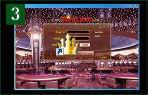 royal-ruby888-login