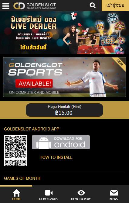 goldenslot mobile